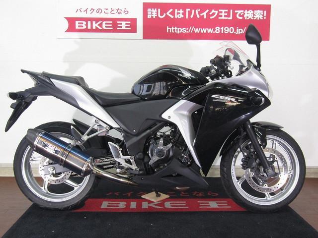 CBR250R (2011-) CBR250R MC41インジェクション
