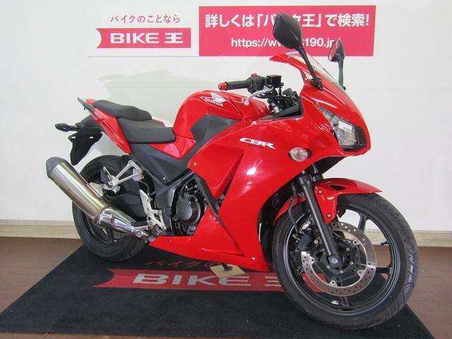 CBR250R (2011-) CBR250R MC41 ヘルメットホルダー