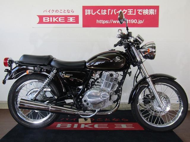 ST250 Eタイプ ST250 Eタイプ ノーマル FIモデル