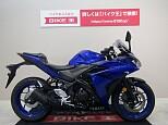 YZF-R25/ヤマハ 250cc 福岡県 バイク王 北九州店