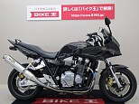 CB1300スーパーボルドール/ホンダ 1300cc 福岡県 バイク王 北九州店
