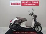 ビーノ(2サイクル)/ヤマハ 50cc 福岡県 バイク王 北九州店