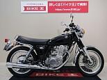 SR400/ヤマハ 400cc 福岡県 バイク王 北九州店