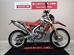 CRF250L/ホンダ 250cc 福岡県 バイク王 北九州店