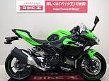 ニンジャ400/カワサキ 400cc 福岡県 バイク王 北九州店