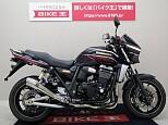 ZRX1200R/カワサキ 1200cc 福岡県 バイク王 北九州店