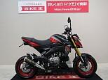Z125 プロ/カワサキ 125cc 福岡県 バイク王 北九州店
