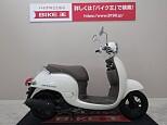 ジョルノ/ホンダ 50cc 福岡県 バイク王 北九州店