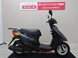 ジョグ (2サイクル)/ヤマハ 50cc 福岡県 バイク王 北九州店
