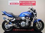 CB1300スーパーフォア/ホンダ 1300cc 福岡県 バイク王 北九州店