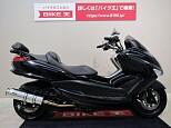 マジェスティ250(4HC)/ヤマハ 250cc 福岡県 バイク王 北九州店