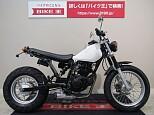 TW225E/ヤマハ 225cc 福岡県 バイク王 北九州店