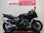 CB400スーパーボルドール/ホンダ 400cc 福岡県 バイク王 北九州店