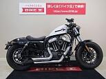 XL1200X SPORTSTER FortyEight/ハーレーダビッドソン 1200cc 福岡県 バイク王 北九州店