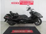 マグザム/ヤマハ 250cc 沖縄県 バイク王 那覇店