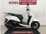 リード125/ホンダ 125cc 沖縄県 バイク王 那覇店