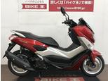 NMAX/ヤマハ 125cc 沖縄県 バイク王 那覇店