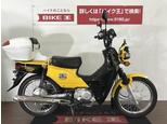 クロスカブ110/ホンダ 110cc 沖縄県 バイク王 那覇店