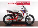 FTR223/ホンダ 223cc 沖縄県 バイク王 那覇店