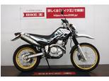 セロー 250/ヤマハ 250cc 沖縄県 バイク王 那覇店