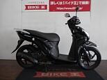 ディオ110/ホンダ 110cc 沖縄県 バイク王 那覇店