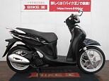 Sh モード/ホンダ 125cc 沖縄県 バイク王 那覇店