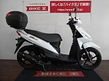 アドレス110/スズキ 110cc 沖縄県 バイク王 那覇店