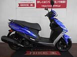 シグナス/ヤマハ 125cc 沖縄県 バイク王 那覇店