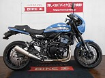 Z900RS/カワサキ 950cc 沖縄県 バイク王 那覇店