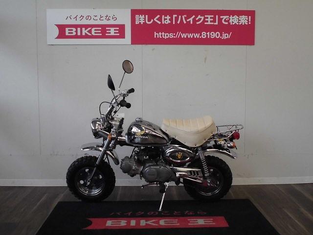 モンキー モンキー Z50Jモデル