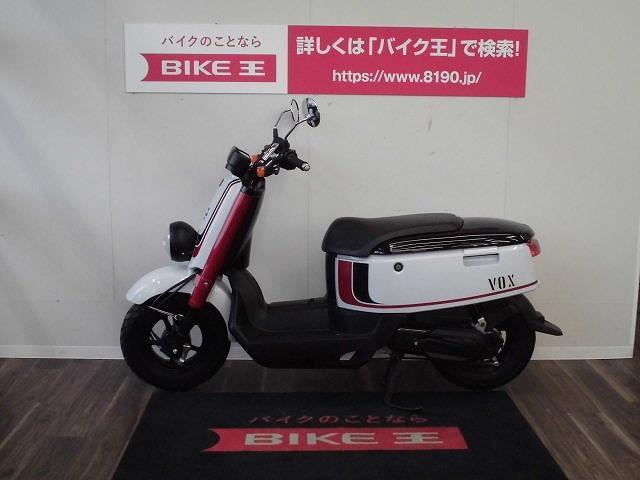 ボックス VOX SA52Jモデル