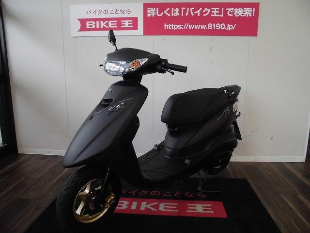ジョグZR JOG ZR スペシャルエディション