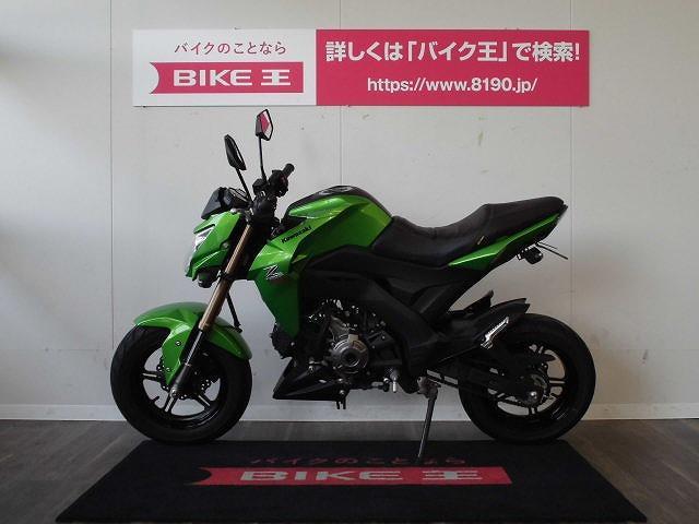 Z125 プロ Z125PRO SP忠男マフラー カスタムシート カスタムハンドル