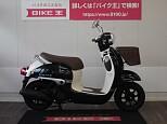 ジョルノ/ホンダ 50cc 福岡県 バイク王 久留米店