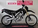 CRF250L/ホンダ 250cc 福岡県 バイク王 久留米店