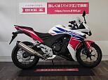 CBR400R/ホンダ 400cc 福岡県 バイク王 久留米店