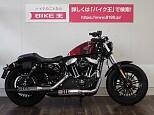XL1200/ハーレーダビッドソン 1200cc 福岡県 バイク王 久留米店