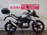 G310GS/BMW 310cc 福岡県 バイク王 久留米店