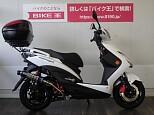 シグナス/ヤマハ 125cc 福岡県 バイク王 久留米店