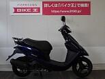 ディオ (2サイクル)/ホンダ 50cc 福岡県 バイク王 久留米店