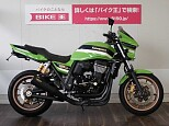 ZRX1200R/カワサキ 1200cc 福岡県 バイク王 久留米店