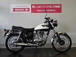 エストレヤ/カワサキ 250cc 福岡県 バイク王 久留米店