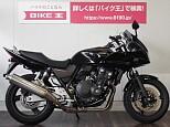 CB400スーパーボルドール/ホンダ 400cc 福岡県 バイク王 久留米店