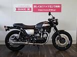 W800/カワサキ 800cc 福岡県 バイク王 久留米店