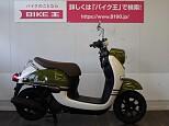 ビーノ(2サイクル)/ヤマハ 50cc 福岡県 バイク王 久留米店