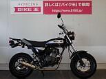 エイプ50/ホンダ 50cc 福岡県 バイク王 久留米店
