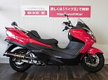 スカイウェイブ250/スズキ 250cc 福岡県 バイク王 久留米店