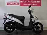 アドレス110/スズキ 110cc 福岡県 バイク王 久留米店