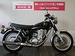 SR400/ヤマハ 400cc 福岡県 バイク王 久留米店
