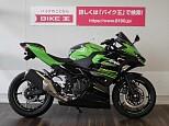 ニンジャ250/カワサキ 250cc 福岡県 バイク王 久留米店